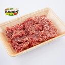 米の娘ぶた 挽き肉400g