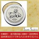 シアトル石鹸 Dirty Dog / ダーティードッグ Seattle Sundries社製(これさえあれば、あなたはもちろん、わんちゃんがお風呂大好きに!..