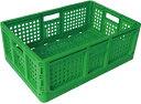 【安全興業製】折りたたみコンテナ(緑)収納・収穫コンテナ 収納ボックス 小物入れ