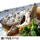 本場の瀬戸内海産メバル1尾130g 煮付けに最高!