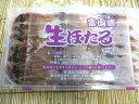 富山湾の春の風物詩!大漁!富山湾生ホタルイカ(ほたるいか)150g