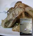 牡蠣の燻製 ( くんせい ) プレミアムスモークオイスター(牡蠣5粒入り) 広島 ( ネコポス可能のみ 送料無料 )【smtb-KD】