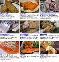 冷凍もってっちょ!3点よりどり(白身フライ、えびフライ、がんす、とろしめ鯖、ホッケ、紅鮭、牡蠣、スモークサーモン)