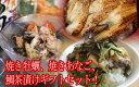 広島産牡蠣(かき)のおつまみと瀬戸内海産焼きあなご、炙り鯛茶漬けギフトセット!焼き牡蠣100g、牡蠣のレモンオイル漬け60g、牡蠣の炙り焼き丼の具90g、白焼き50g、あなご蒲焼き100g、炙り鯛茶漬け(わさび味)2パック(冷凍)おつまみ セット