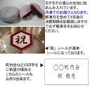 大福餅 アイテム口コミ第8位