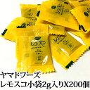レモスコ小袋2g入りX30セット(広島レモン、海人の藻塩、青唐辛子で作った無添加辛味調味料)(ネコポスのみ送料込み)