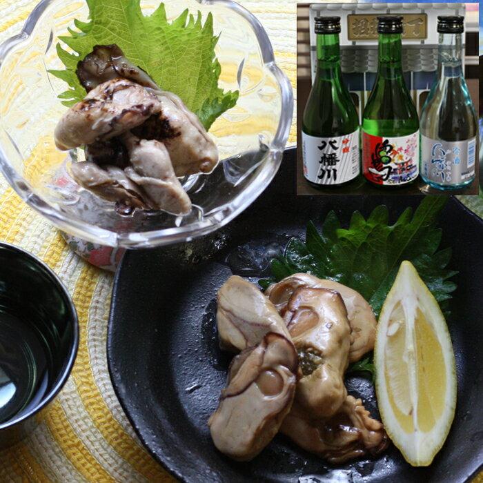 牡蠣のおつまみと日本酒飲み比べ3本セット(吟醸300ml・特別純米酒300ml・冷酒300ml・牡蠣