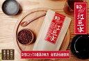 全国送料無料台湾お土産 美肌と健康 紅豆粉「 小豆水 」紅豆水 30入/包台湾好手藝(台湾易珈生技股分有限公司製造品)