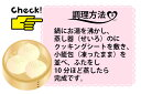 CHIMEI焼き小籠包/台湾産/豚肉くせがない!【冷凍】