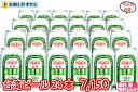 台湾ビール24本