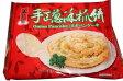 【冷凍】土包子葱酥抓餅(ネギパンケーキ)