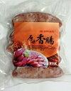 【冷凍】台湾香腸 タイワンソーセージ