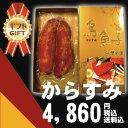 からすみ 台湾名産 高級食材 160g ギフト/お土産/贈答品