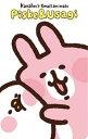 <数量限定>カナヘイの小動物ピスケ&うさぎ「仲良し友達」icash2.0カード