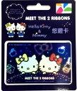 <数量限定>Hello Kitty&Mimmy悠遊カード(M...