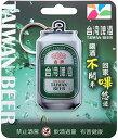<数量限定>金牌台湾ビール悠遊カード(MRTや台湾の7-11...