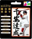<数量限定>GIANTS-読売ジャイアンツ(巨人)陽岱鋼(ヨ...