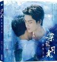 台湾ネットドラマ「ダークブルーとムーンライト(原題:深藍與月光 Dark Blue And Moonlight)」フォトエッセイ
