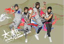 飛輪海(フェイルンハイ)「太熱」(熱力四射精裝盤)CD+DVD
