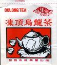 ◆手軽に本場烏龍茶!和昌茶荘烏龍茶(ウーロン茶)ティーバッグ20袋セット