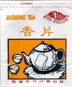◆手軽に本場ジャスミン茶!和昌茶荘香片(ジャスミン茶)ティーバッグ20袋セット