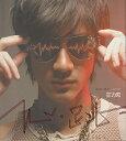 <レア>◆直筆サイン入!王力宏(ワン・リーホン)「心・跳」CD7−11限定予約版指輪+ポストカードセット付!