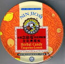 ◆台湾のど飴(のどあめ)◆当日または翌営業日発送!京都念慈庵枇杷潤喉糖(金桔檸檬味)缶入60g