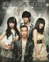 <レア>◆直筆サイン入!羅志祥(ショウ)楊丞琳(レイニー)「我愛大明星!驚嘆号」写真集+VCD