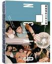 ◆直筆サイン入!劉以豪(リウ・イーハオ)輕晨電(Morning Call)「輕晨電的六年三夜」普通版フォトエッセイ写真集