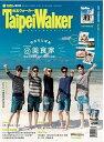 <送料無料>SpeXialの子閎、偉晉、Evan、易恩、以綸表紙&特集台湾雑誌台北Walker2017年2月号【竹富島版】