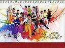 <非売品>羅志祥(ショウ・ルオ)中国代言卓上カレンダー