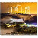 ★2018年!台湾風景【天堂鳥-台湾小鎮】壁掛けカレンダー