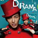 炎亞綸(アーロン)2ヶ月連続リリースCD第一弾!「Drama」CD
