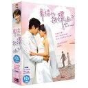 台湾ドラマ「幸福的抉擇 I do?」全話収録DVD藍正龍、曾少宗