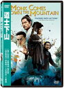 郭富城(アーロン・クオック)、張震(チャン・チェン)主演映画「道士下山」DVD(台湾版)呉建豪