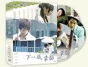DVD>TVドラマ>アジア・韓国>その他商品ページ。レビューが多い順(価格帯指定なし)第5位