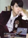 羅志祥(ショウ・ルオ)SPESHOW(愛*轉角冠軍特別版)CD+DVD