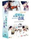 炎亞綸(アーロン)主演台湾ドラマ「給愛麗絲的奇蹟(アリスへの奇跡)」(全15話台湾版)DVD-BOX【fsp2124】