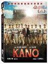 映画「KANO」(KANO〜1931海の向こうの甲子園〜)DVD2枚組通常版 (台湾版)