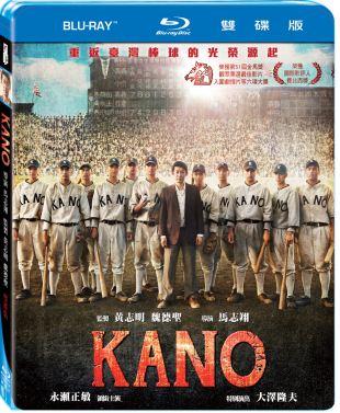 <ブルーレイ>映画「KANO」BD(KANO〜1931海の向こうの甲子園〜)(ブルーレイデ…...:taiwan:10006770