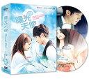 呉尊(ウーズン)楊丞琳(レイニー・ヤン)台湾ドラマ「陽光天使」(全20話)DVD台湾版