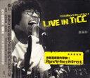 盧廣仲(ルー・グワンジョン)LIVE IN TICC現場録音專輯(2CD)台湾版