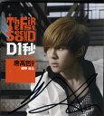 <直筆サイン入!>予約特典付!唐禹哲(タン・ユージャ)「D一秒」(Dance舞動個性版)CD+DVD
