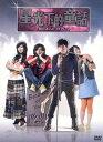 陳楚河(バロン・チェン)頼雅妍(メーガン・ライ)台湾ドラマ「星光下的童話」DVD(全22話収録)台湾版