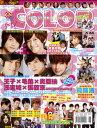 <絶版>飛輪海(フェイルンハイ)特集記事多数!台湾雑誌COLOR2009年6月号