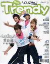 <送料無料>F.CUZ表紙TRENDY偶像誌第11号