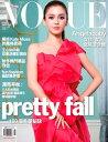 <送料無料>アンジェラベイビー表紙雑誌VOGUE2010年8月号(台湾版)