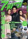 <送料無料!>鄭元暢(ジョセフ・チェン)表紙&特集7-WATCH2011年3月号