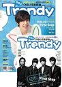 <送料無料>CNBLUE&パク・ジョンミン表紙TRENDY偶像誌第22号