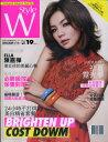 <送料無料>◆数量限定特価ELLA表紙&特集台湾雑誌StyleW2012年5月号